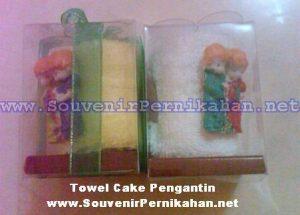 Jual Souvenir Towel Cake Pengantin